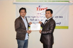 Receiving Training Certificate
